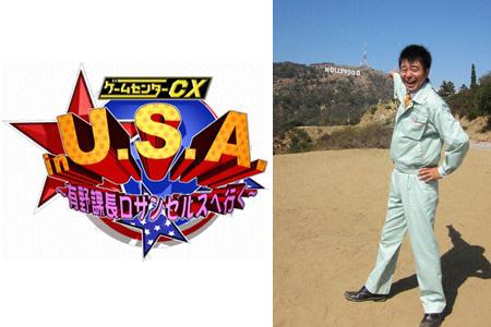 センター cx 313 ゲーム