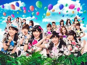 AKB48スペシャルライブ in お台...