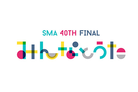SMA 40TH FINAL みんなとうた - フジテレビ ONE TWO NEXT(ワンツー ...
