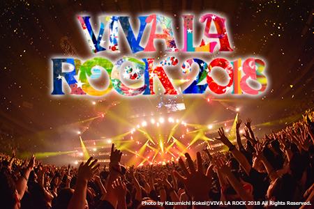 VIVA LA ROCK 2018 - フジテレビ...