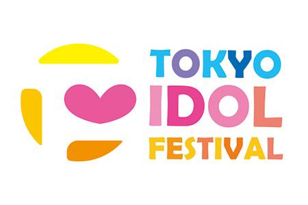 TOKYO IDOL FESTIVAL 2018 SPエ...