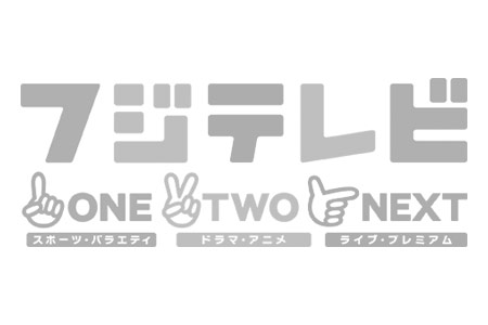 フジテレビ ONE TWO NEXT チャンネルリニューアル記念! 春のCS番組 ...