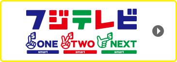 howto allnext bnr2 - 韓国ドラマのリメイク版ドラマが好評!