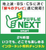 nextsmart