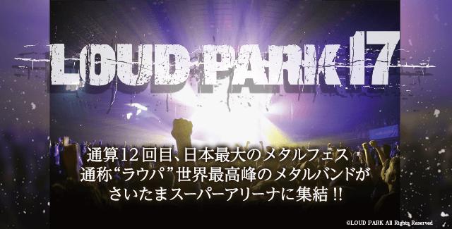 LOUD PARK 17 - フジテレビONE/T...